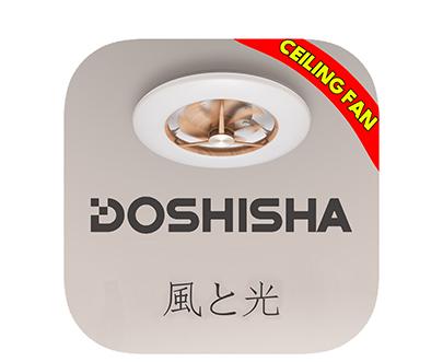 Doshisha 風扇燈 吊扇燈 LED Ceiling Fan