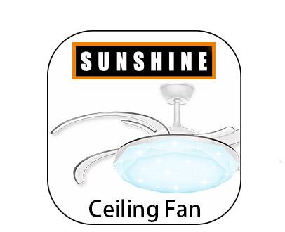Sunshine Ceiling Fan 陽光照明 Ceiling Fan 陽光照明風扇燈 陽光照明吊扇燈 Sunshine風扇燈 Sunshine吊扇燈