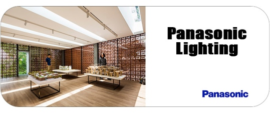 Panasonic LED Panasonic 燈 Panasonic 天花燈 Panasonic 枱燈 Panasonic Lighting