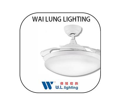 WAI LUNG LIGHTING 偉隆燈飾 風扇燈 吊扇燈 無葉風扇 伸縮風扇燈 天花鴻運扇燈 Ceiling Fan